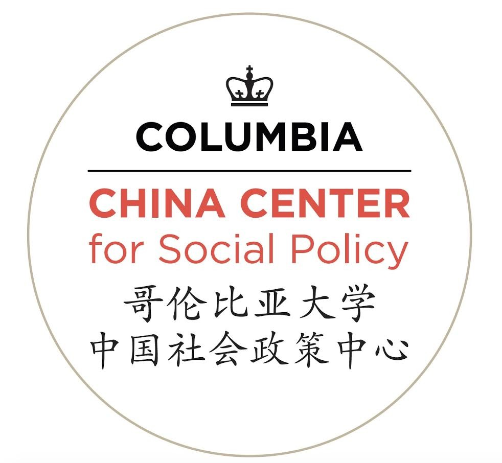 China Center Logo