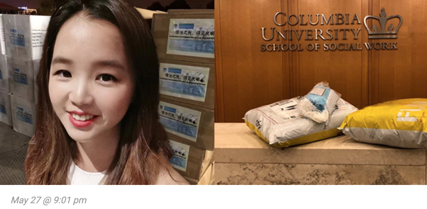 Shanghai-based alumna Ting Ding (pictured) arranged for a delivery of surgical masks to her alma mater on Amsterdam Avenue.